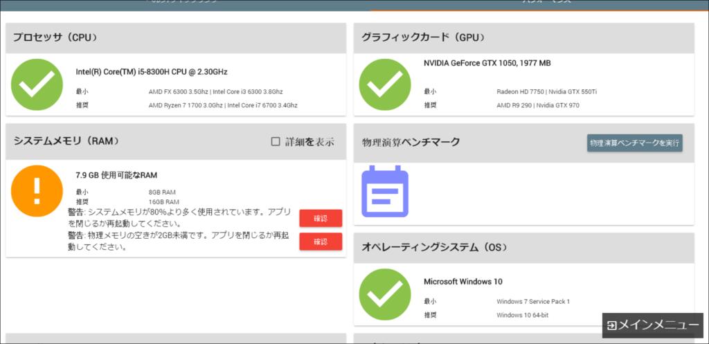 f:id:apicode:20210528123030p:plain