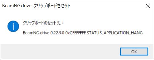 f:id:apicode:20210528123101p:plain