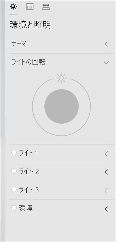 f:id:apicode:20210529093156p:plain