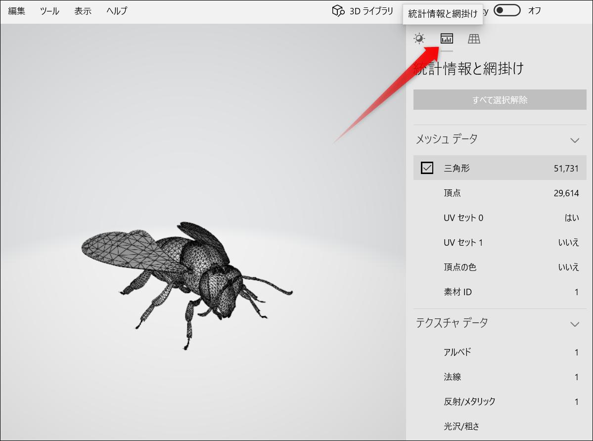f:id:apicode:20210529093232p:plain