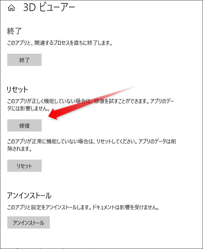 f:id:apicode:20210529093632p:plain