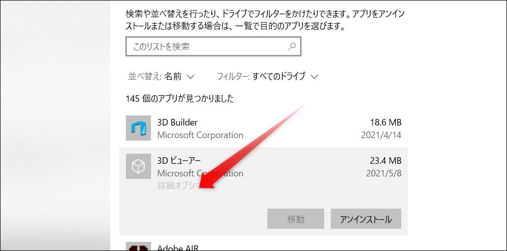 f:id:apicode:20210529093652p:plain
