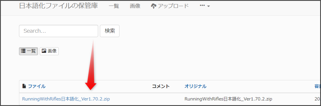 f:id:apicode:20210530145549p:plain