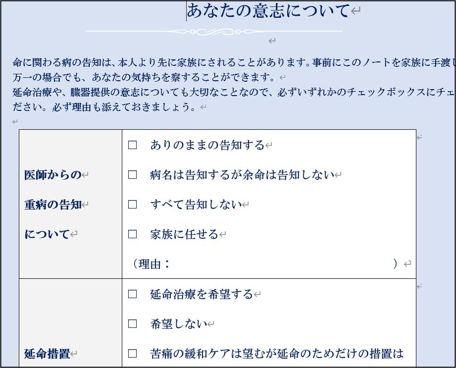 f:id:apicode:20210602102553p:plain