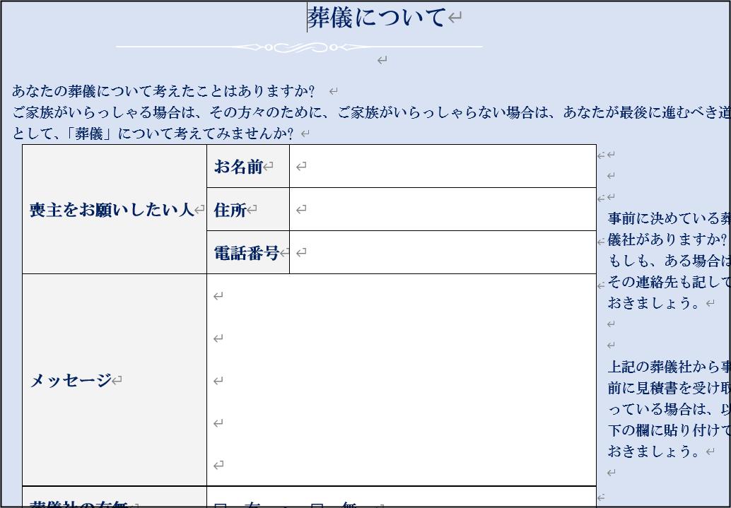 f:id:apicode:20210602102556p:plain