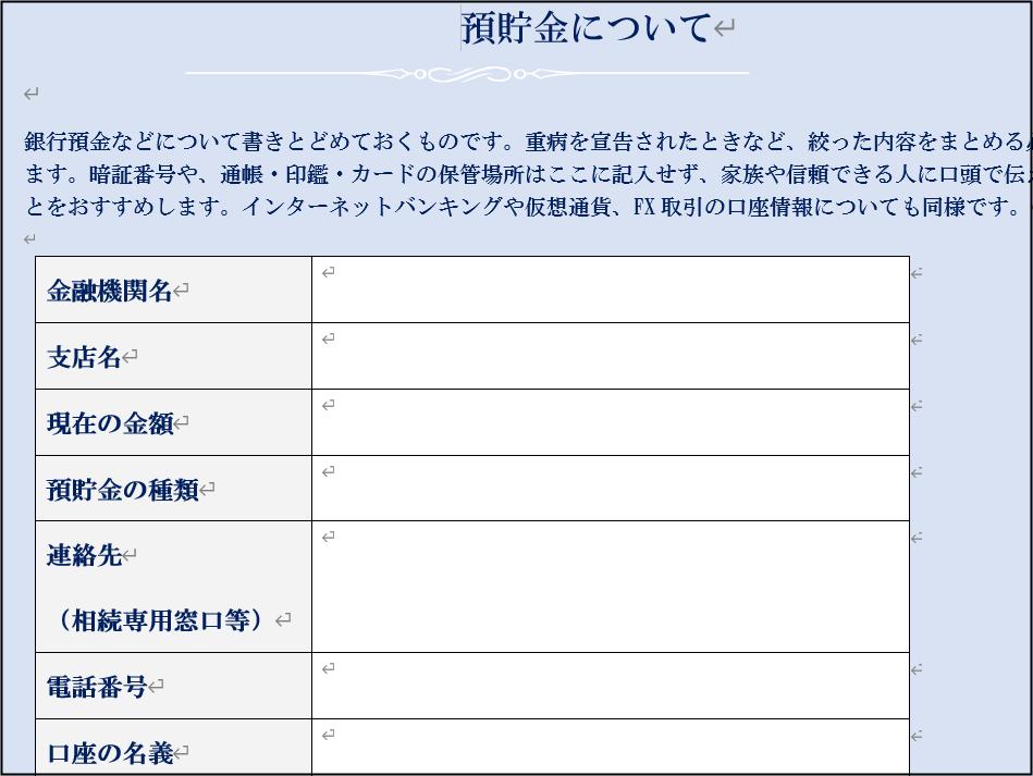 f:id:apicode:20210602102558p:plain