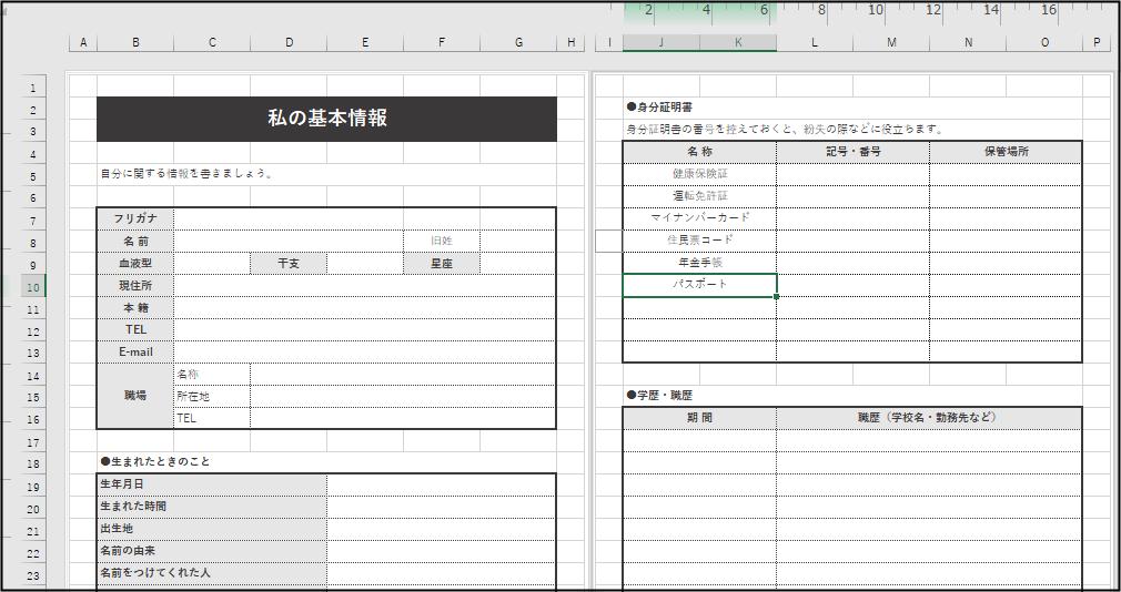 f:id:apicode:20210602104128p:plain