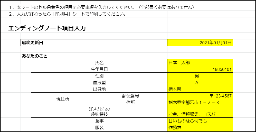 f:id:apicode:20210602104804p:plain