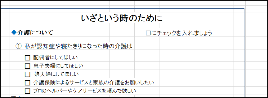 f:id:apicode:20210602105411p:plain