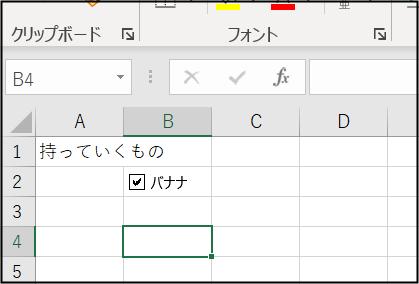 f:id:apicode:20210602163902p:plain