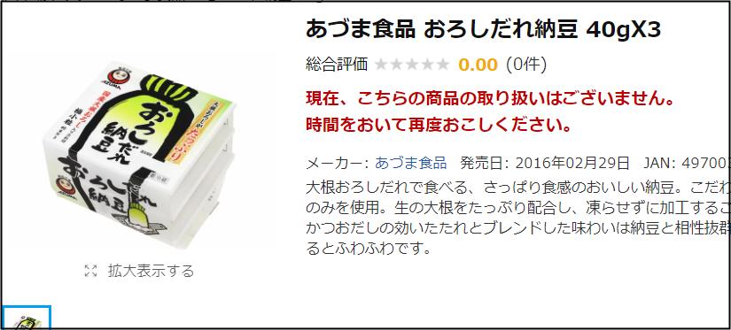 f:id:apicode:20210603081713p:plain