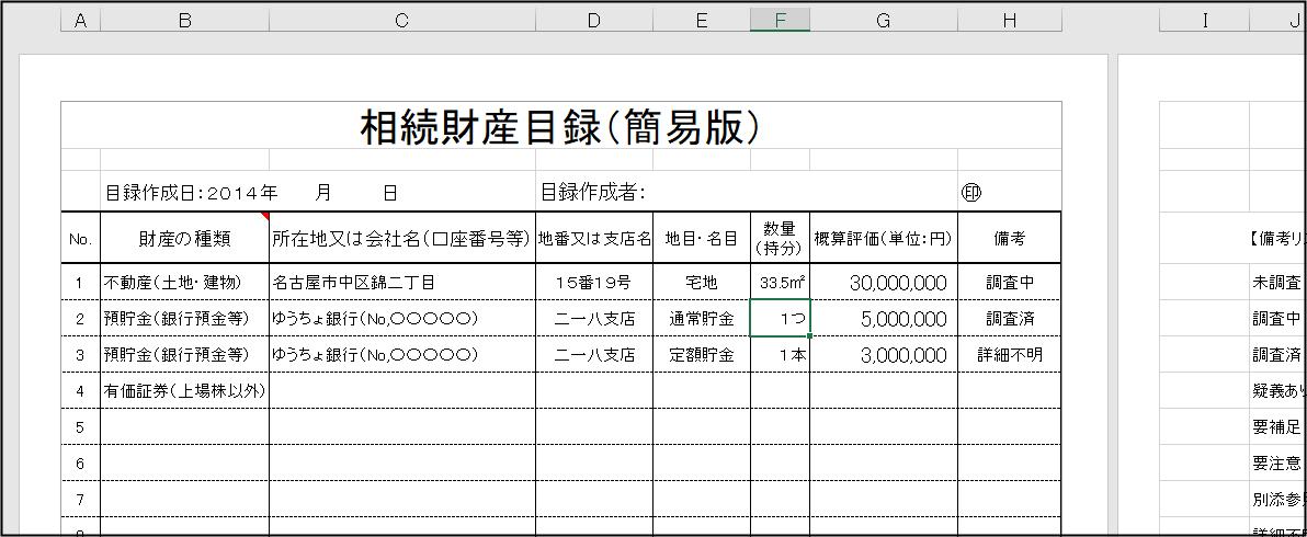 f:id:apicode:20210603165543p:plain