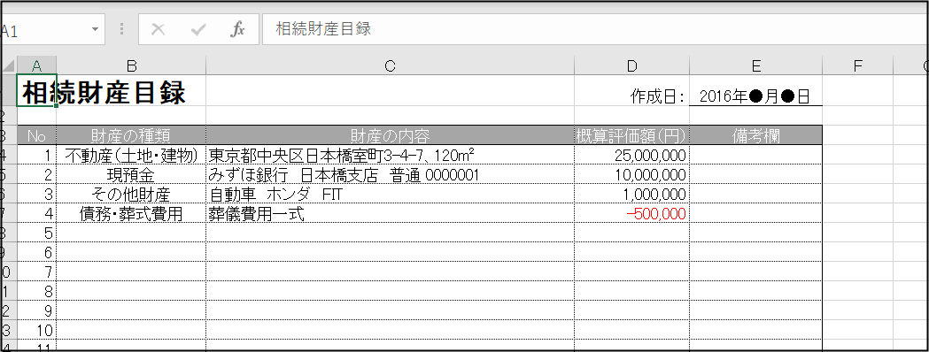 f:id:apicode:20210603165930p:plain