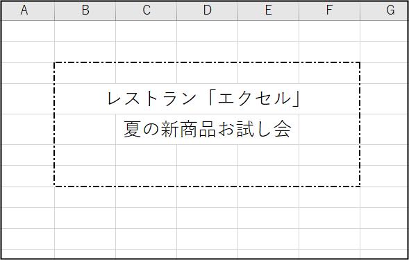 f:id:apicode:20210603171524p:plain
