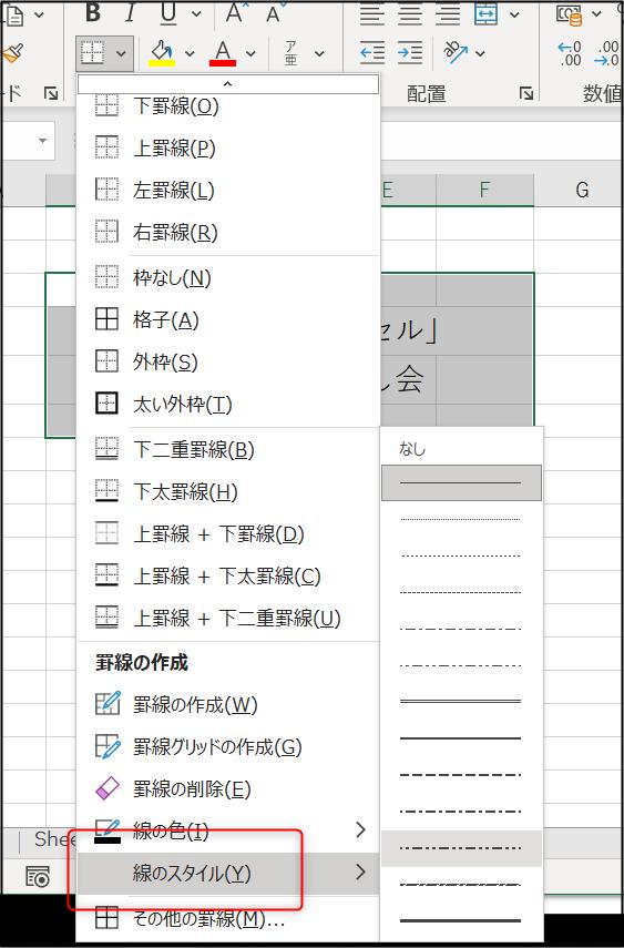 f:id:apicode:20210603171528p:plain
