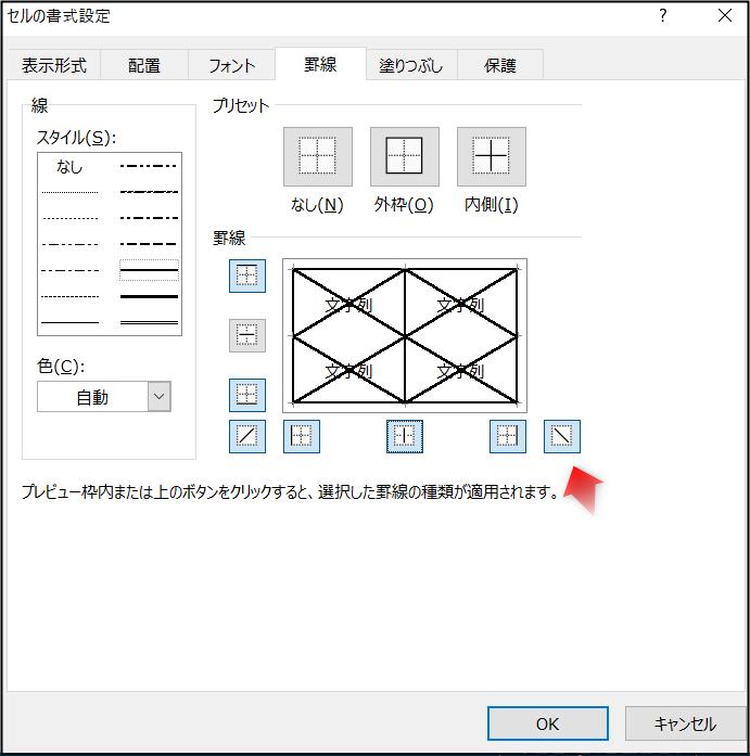 f:id:apicode:20210604104527p:plain