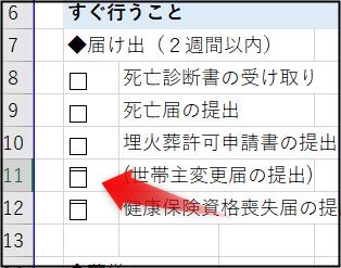 f:id:apicode:20210604112515p:plain