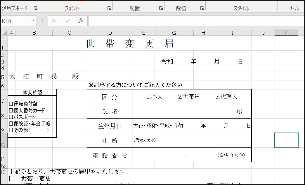 f:id:apicode:20210604114157p:plain