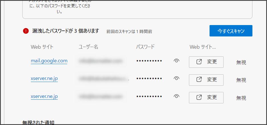 f:id:apicode:20210604142445p:plain