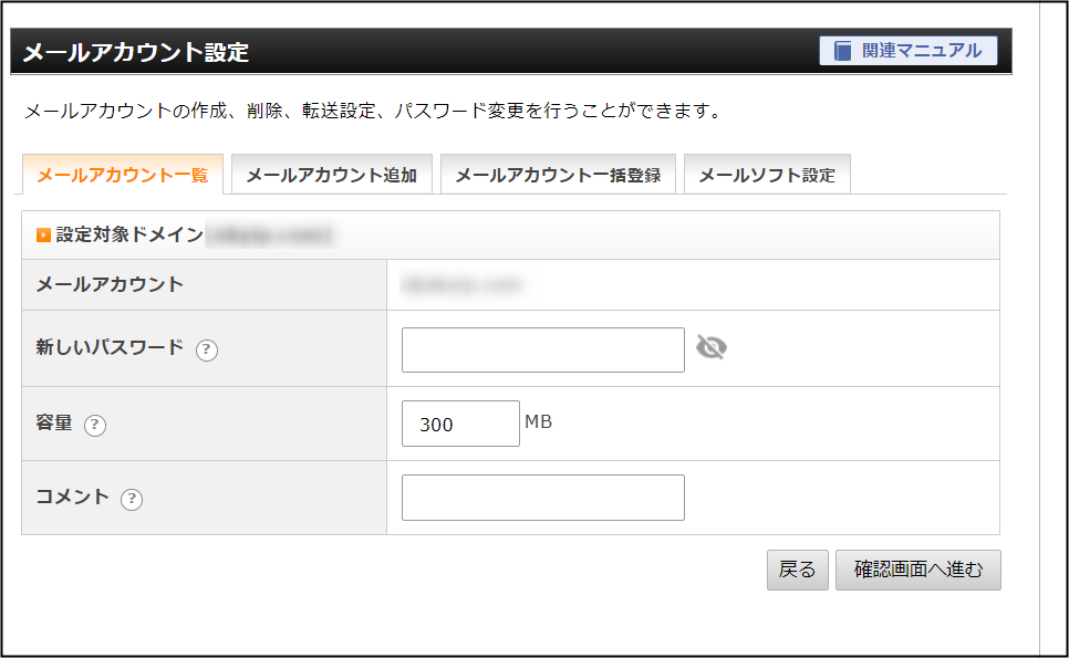 f:id:apicode:20210604142513p:plain