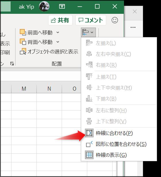 f:id:apicode:20210608090628p:plain