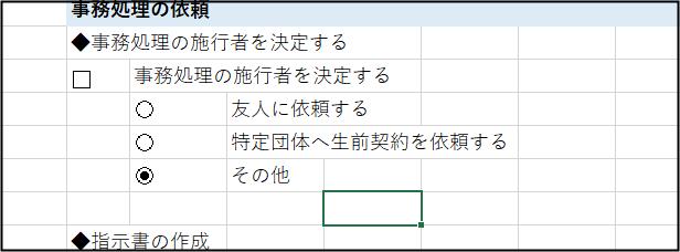 f:id:apicode:20210608090632p:plain