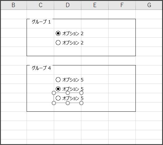 f:id:apicode:20210608090634p:plain