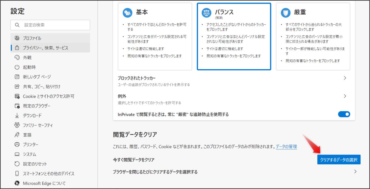 f:id:apicode:20210610103040p:plain