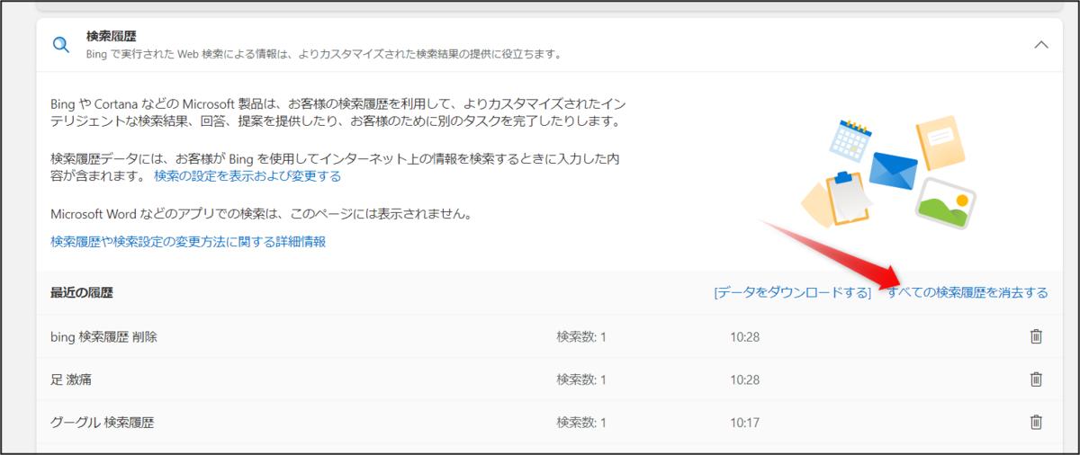 f:id:apicode:20210610103857p:plain