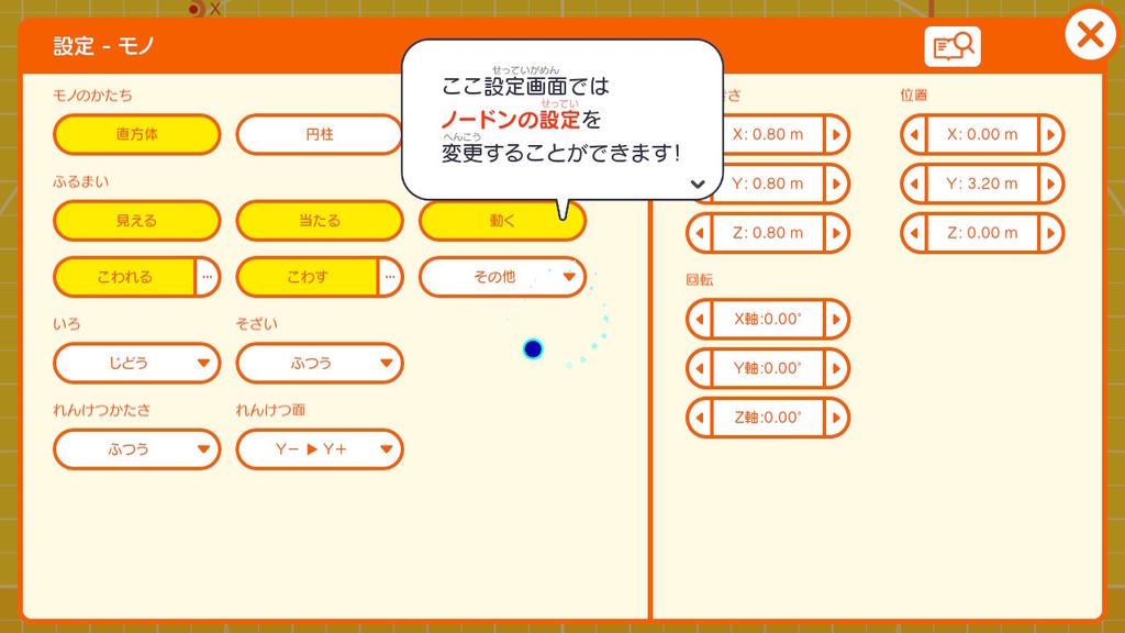 f:id:apicode:20210611084709j:plain