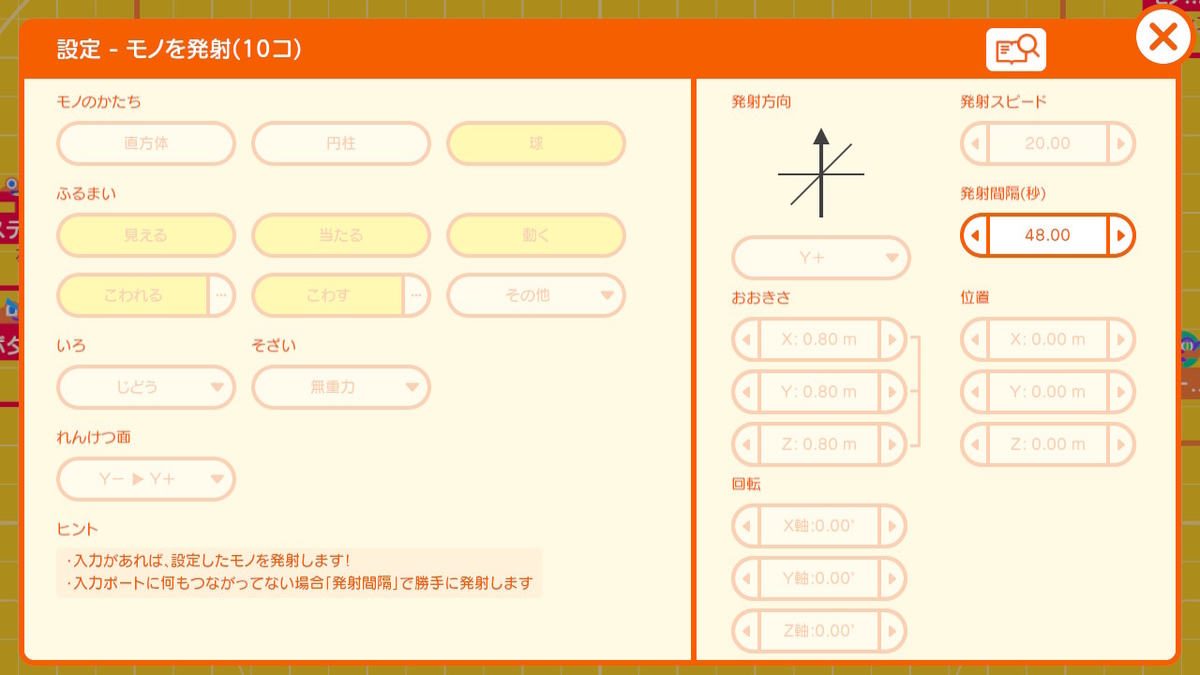 f:id:apicode:20210611163738j:plain