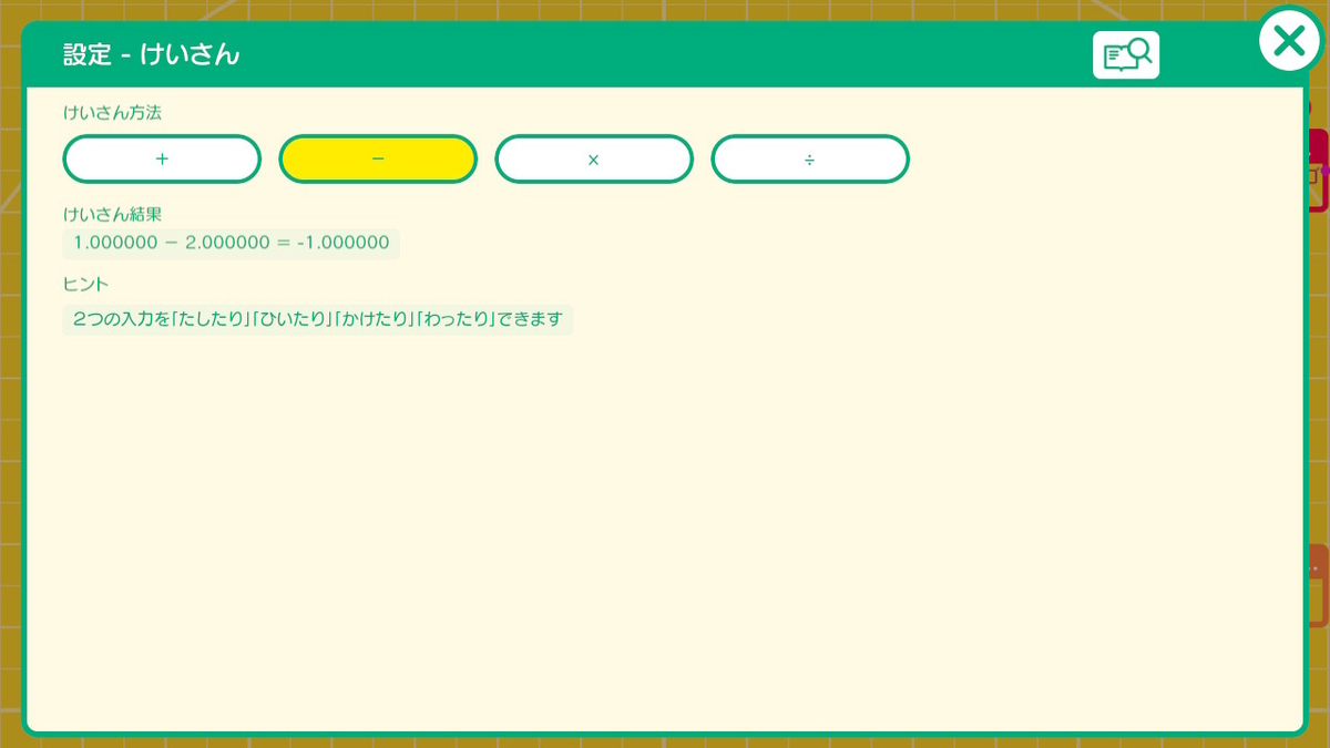 f:id:apicode:20210611164108j:plain