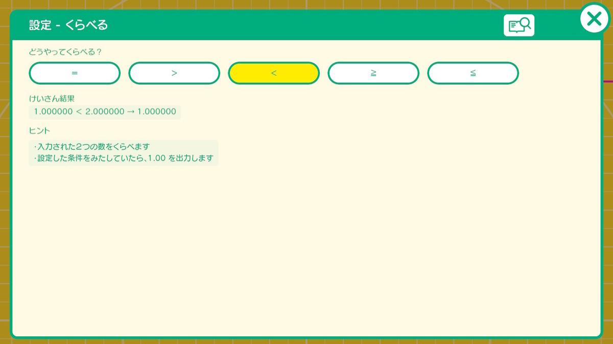 f:id:apicode:20210611164159j:plain