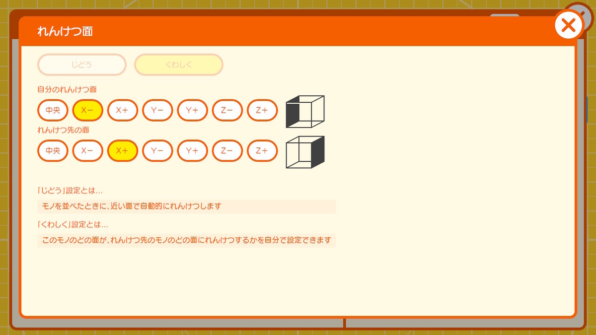 f:id:apicode:20210611174916j:plain