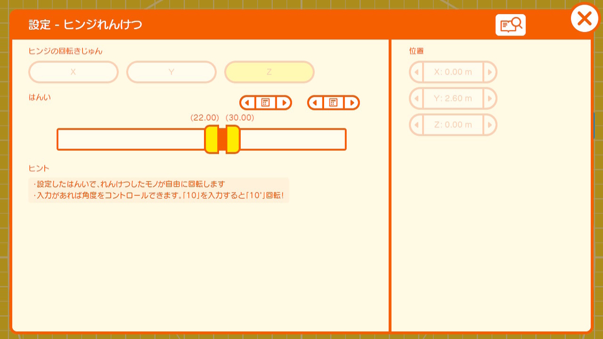 f:id:apicode:20210611202305j:plain