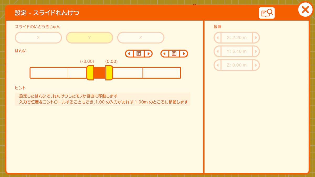 f:id:apicode:20210611202315j:plain