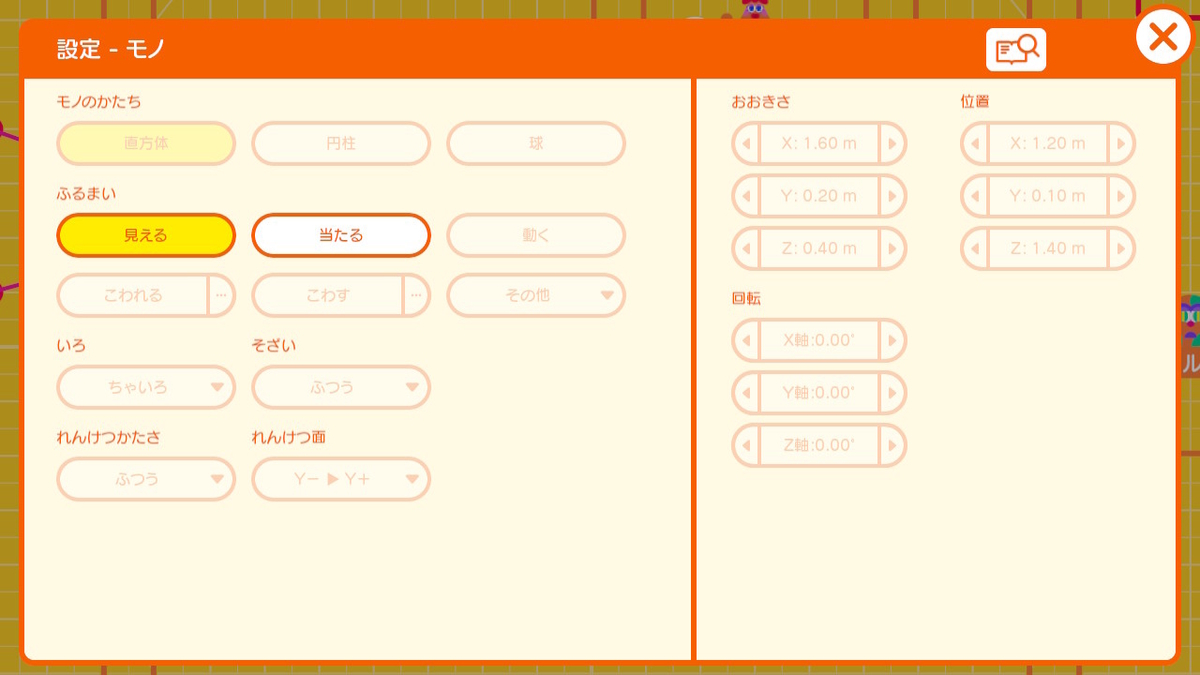f:id:apicode:20210611231833j:plain