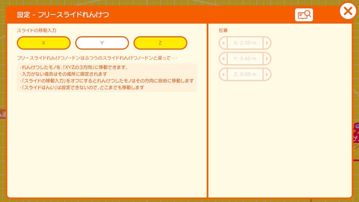 f:id:apicode:20210612082743j:plain