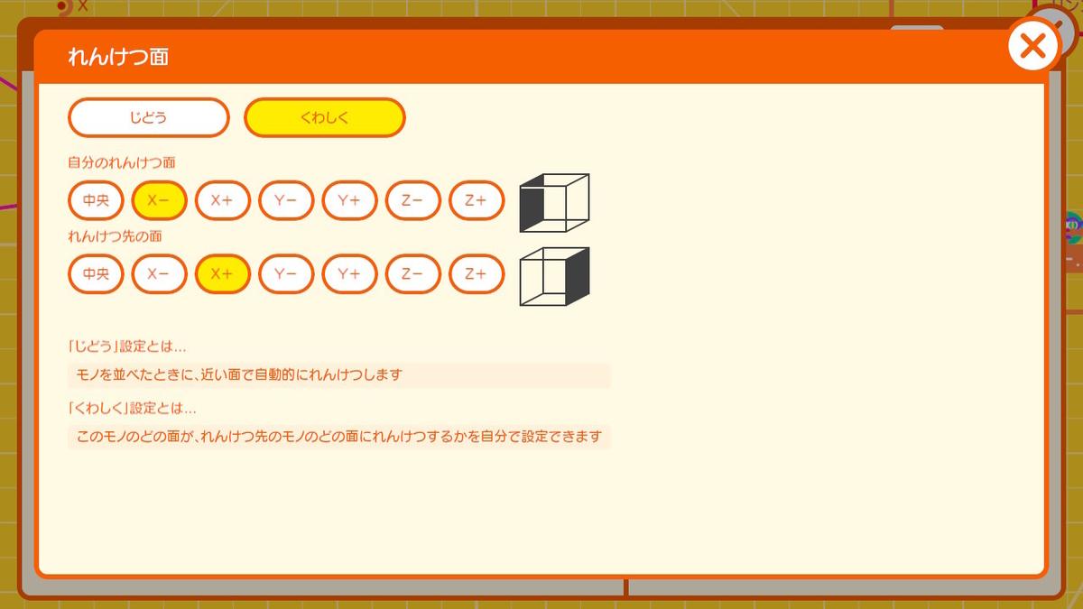 f:id:apicode:20210612165700j:plain