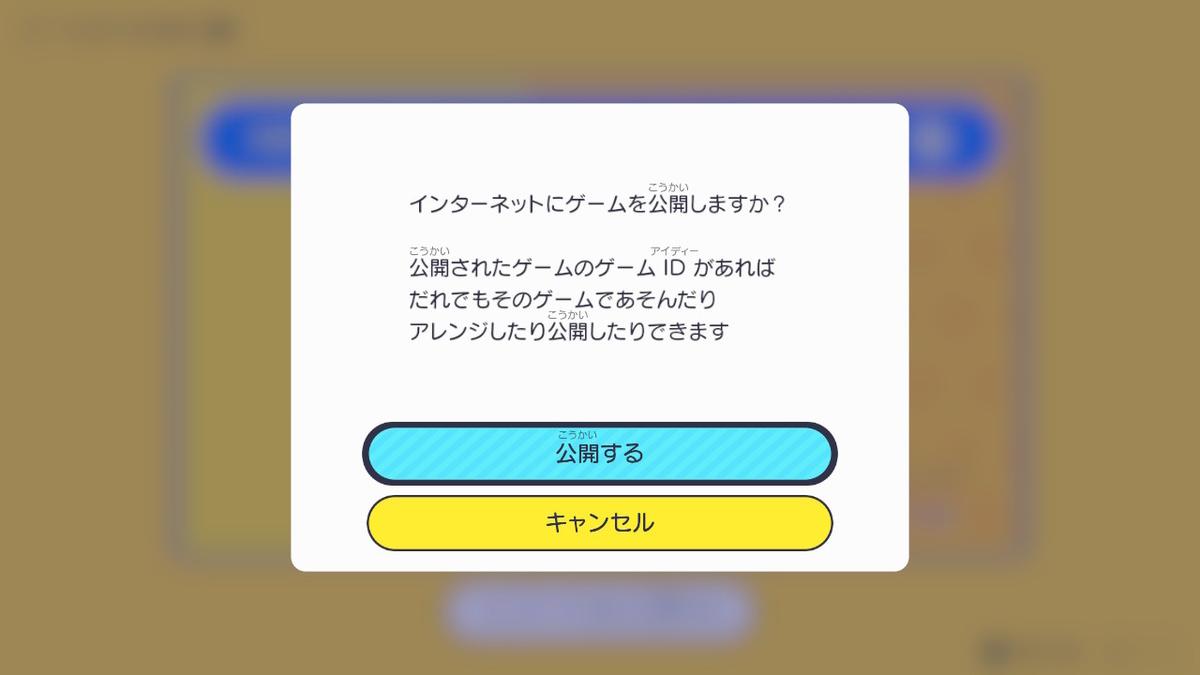 f:id:apicode:20210612170031j:plain
