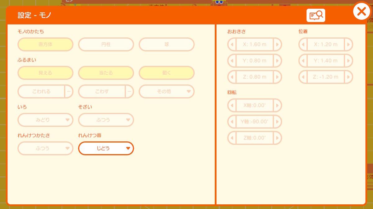 f:id:apicode:20210613140350j:plain