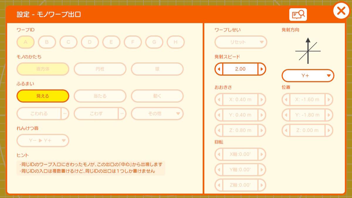 f:id:apicode:20210613213606j:plain