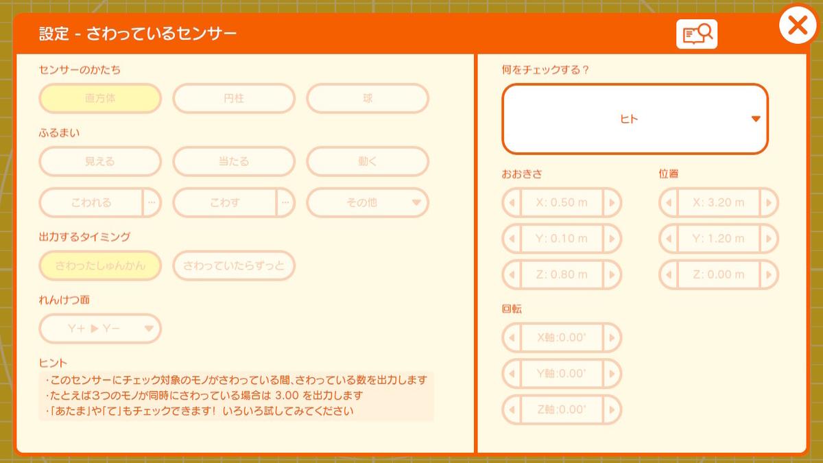 f:id:apicode:20210613213609j:plain