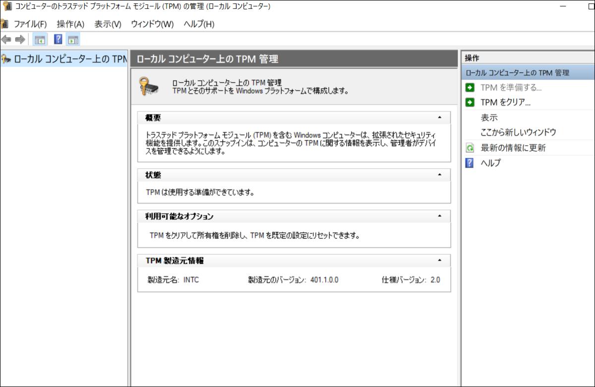 f:id:apicode:20210625082729p:plain
