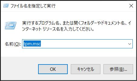 f:id:apicode:20210625082736p:plain