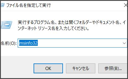 f:id:apicode:20210629110444p:plain