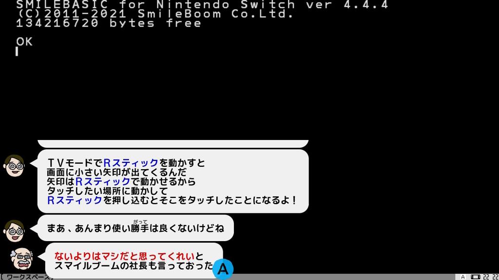 f:id:apicode:20210701202956j:plain
