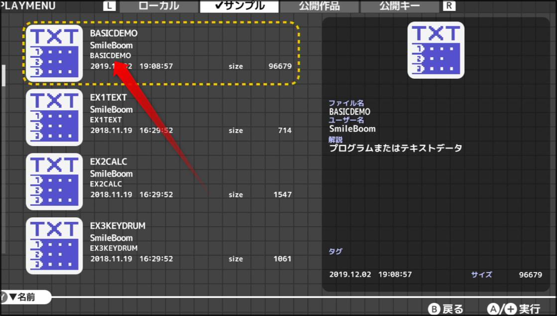 f:id:apicode:20210703095759p:plain
