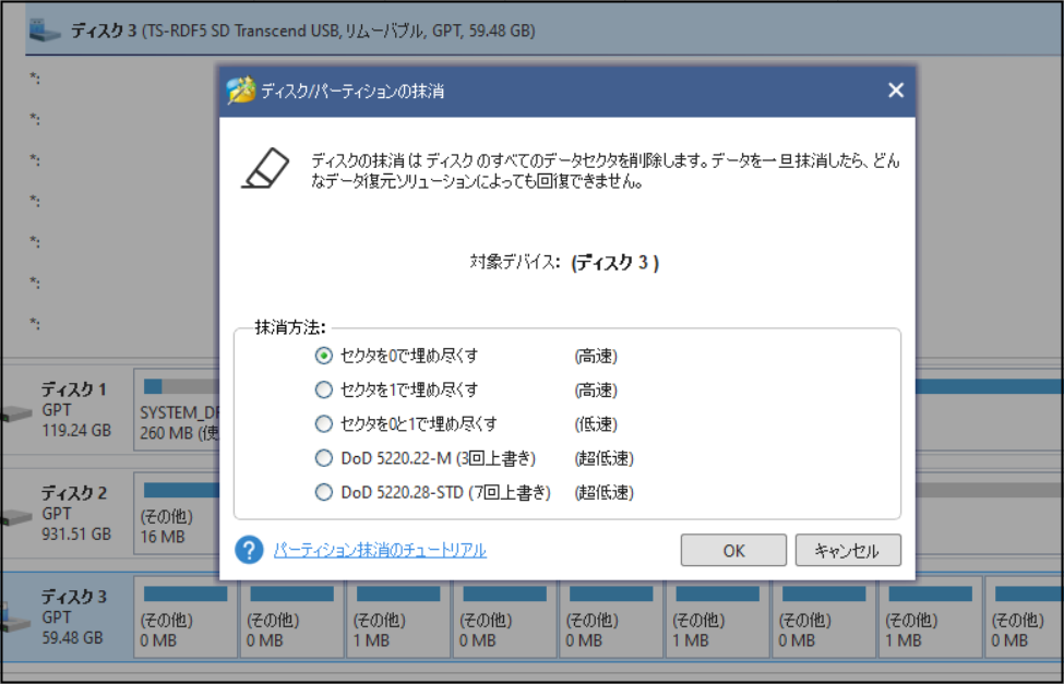 f:id:apicode:20210705203222p:plain