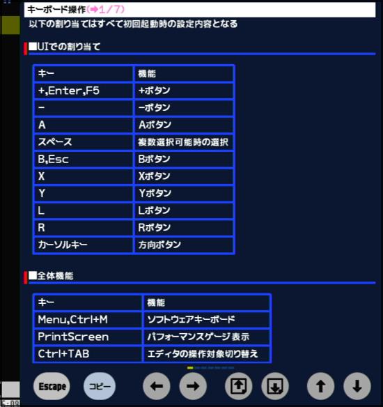 f:id:apicode:20210707160913p:plain